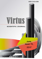 Image of Journal 15