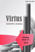 Image of Journal 27