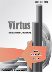 Image of Journal 35